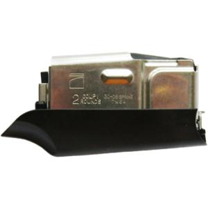 Incarcator Benelli Argo 30.06S/7x64