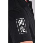 Tricou polo Gamakatsu G-Wappen negru