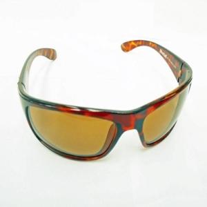 Ochelari polarizati rama clasica lentila maro